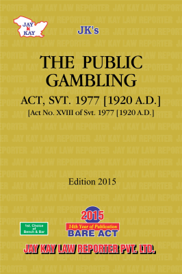 Public gambling act 1977 cirrus casino no deposit bonus codes march 2013