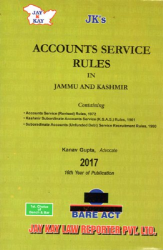 Accounts Service Rules