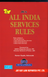 All India Services Rules