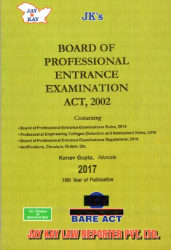 Board of Professional Entrance Examination Act, 2002