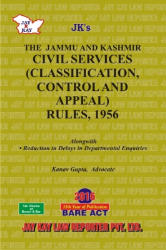 Civil Services (Classification, Control And Appeal) Rules, 1956