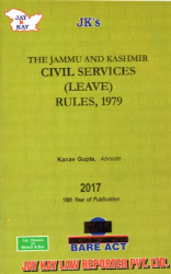 Civil Services (Leave) Rules, 1979