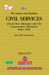 Civil Services (House Rent Allowance And City Compensatory Allowance) Rules, 1992