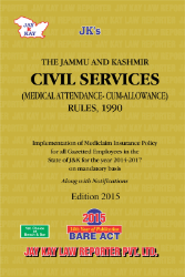 Civil Services (Medical Attendance-Cum-Allowance) Rules, 1990