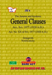 General Clauses Act, Svt. 1977 (1920 A.D.)