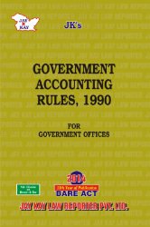 Government Accounting Rules, 1990