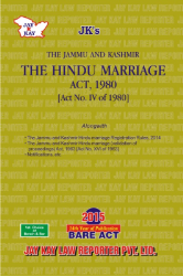 Hindu Marriage Act, 1980 Alongwith Allied Rules