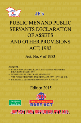 Public Men And Public Servants Declaration Of Assets And Other Provisions Act Alongwith Rules