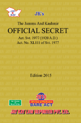 Official Secret Act. Svt. 1977 (1920 A.D.)