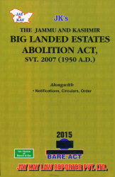 Big Landed Estates Abolition Act, Svt. 2007