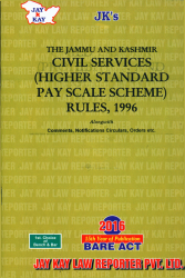 Civil Services (Higher Standard Pay Scale Scheme) Rules, 1996