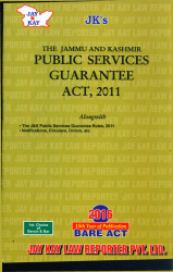 Public Services Guarantee Act, 2011