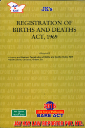 Registration Of Births And Deaths Act, 1969