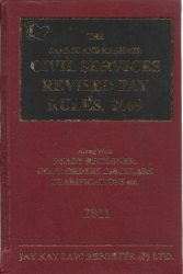 Civil Services Revised Pay Rules,2009