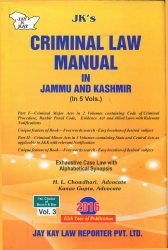 Criminal Law Manual In J&K (In 5 Vols.)