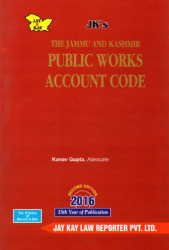 Public Works Account Code