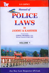 Manual Of Police Laws In J&K ( In 2 Vol.)