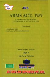 Arms Act, 1959