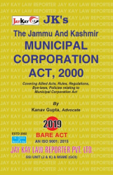 Municipal Corporation Act, 2000