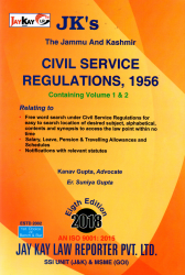 Civil Service Regulations, 1956 (Volume 1 & 2)