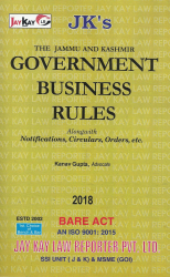 Government Business Rules