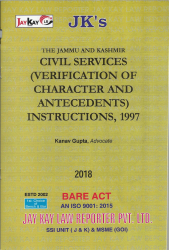 Civil Services (Verification of Character And Antecedents) Instructions, 1997