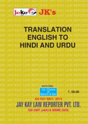 Translation English To Hindi And Urdu