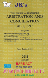 Arbitration And Conciliation Act, 1997