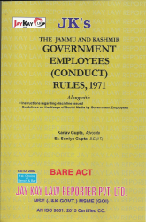 Government Employees (Conduct) Rules, 1971
