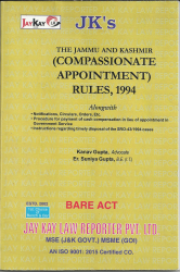 Compassionate Appointment Rules, 1994