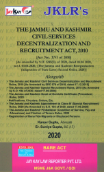 Civil Services Decentralization And Recruitment Act, 2010